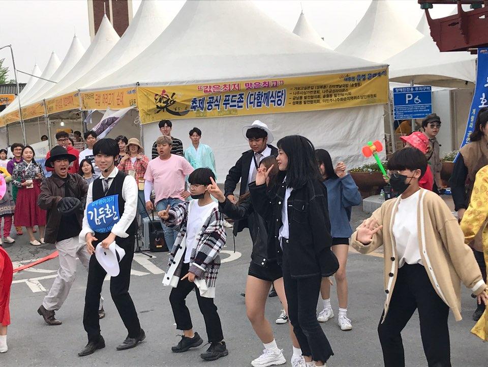 5월 토요체험활동 '어린이날 방카 페인팅&읍성축제'