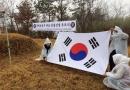 독립운동가 하산 김철 선생 추모식