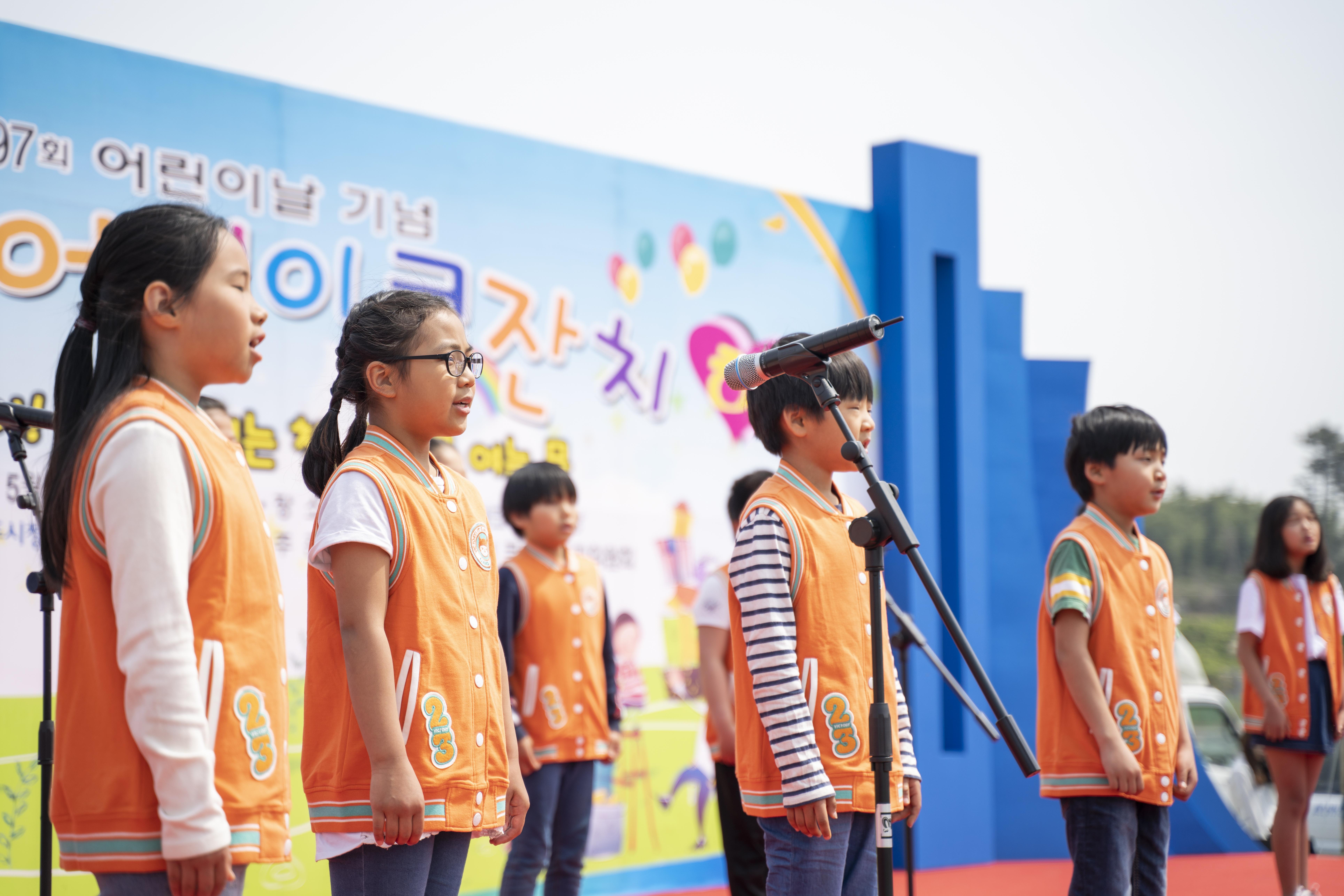 (나주시청소년수련관)어린이날 행사 2019-05-04 10.30.28.jpg